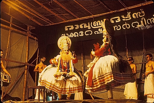 cochin_kathkali performers