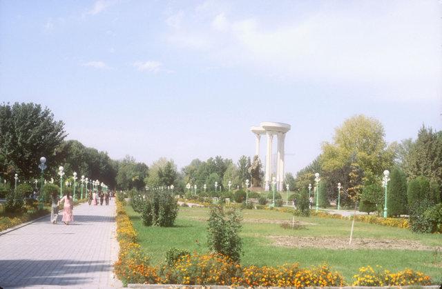ferghana_al-ferghani park