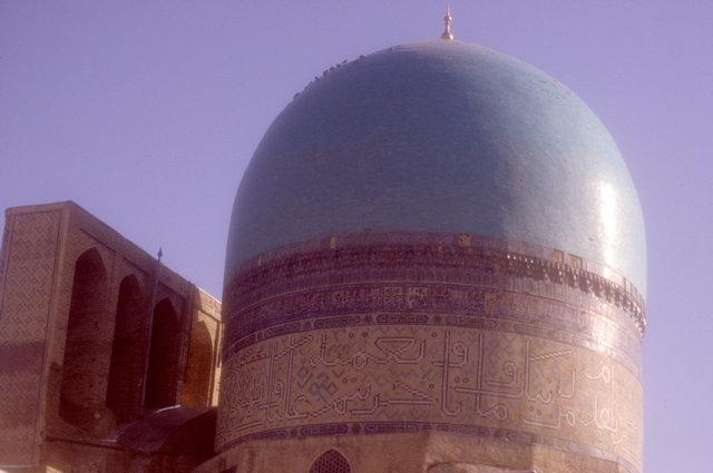 shakhrisabz_kok gumbaz