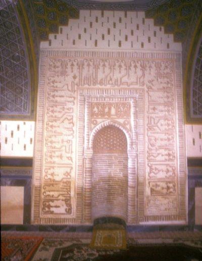 termez_hakkim al termezi mausoleum_2