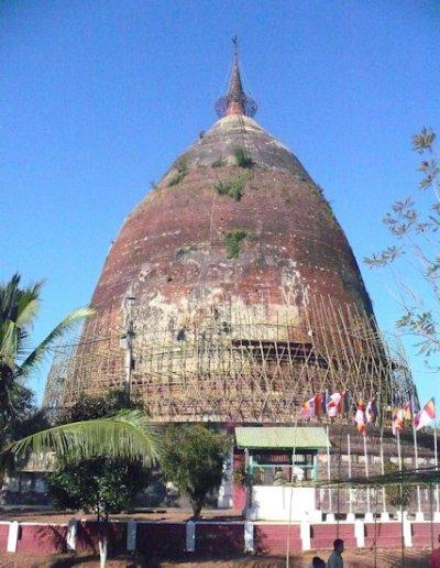 pyay_shri kshetra_hpayagyi pagoda