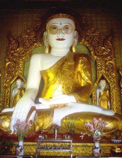 shwedaung_shwemyethman pagoda