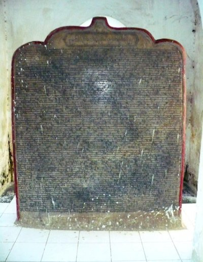 mandalay_kuthodaw pagoda_tipitaka tablet