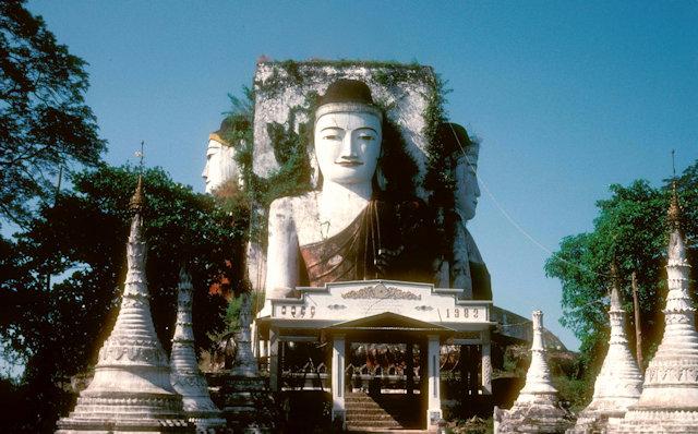pegu_kyaik-pun pagoda