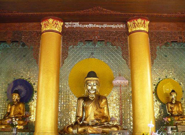 pegu_shwemawdaw pagoda_4